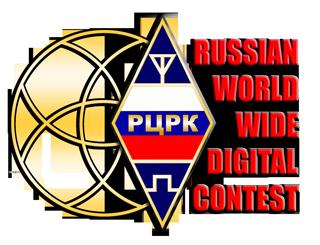 rus-ww-digi_logo